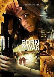 Смотреть онлайн Порожденный войной