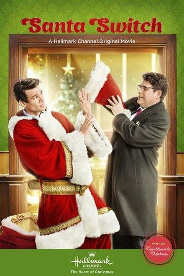 (Santa Switch)
