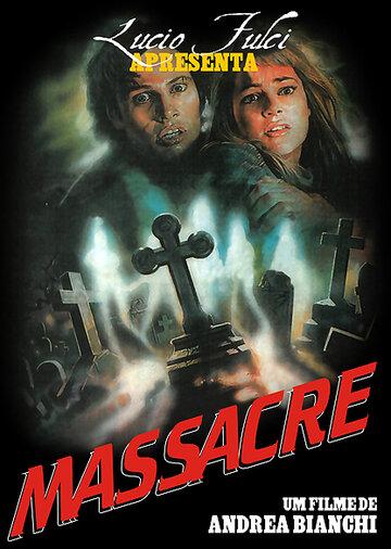 Резня (1989)