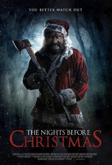 Постер к фильму Ночи перед Рождеством (2020)