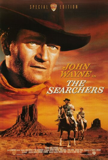 �������� (The Searchers)