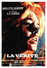 Франсуаза или супружеская жизнь (1964) Фильм Про