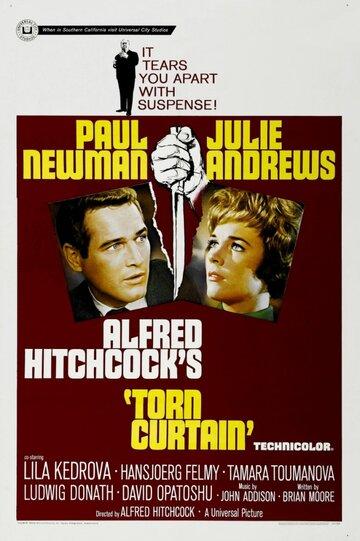 Разорванный занавес (1966) полный фильм онлайн