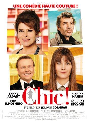 Шик! (2015) смотреть онлайн HD720p в хорошем качестве бесплатно