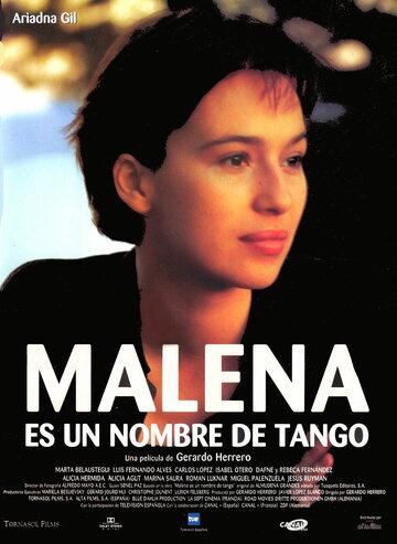 Малена – это имя танго (1996)