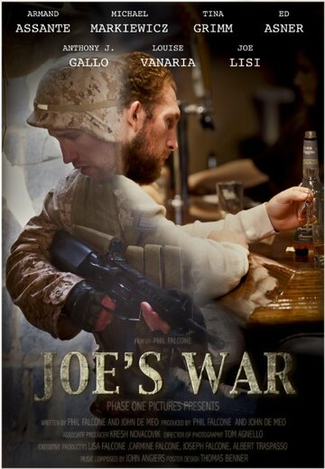 Война Джо 2017