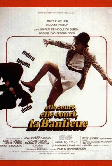 Бежит, бежит предместье (1972)