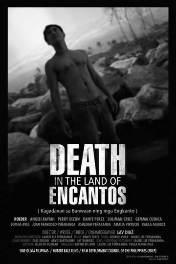 Смерть в стране чар (2007)