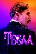 Тесла (Tesla)