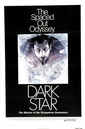 ������ ������ (Dark Star)