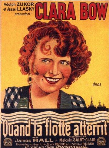 Верная флоту (1930)