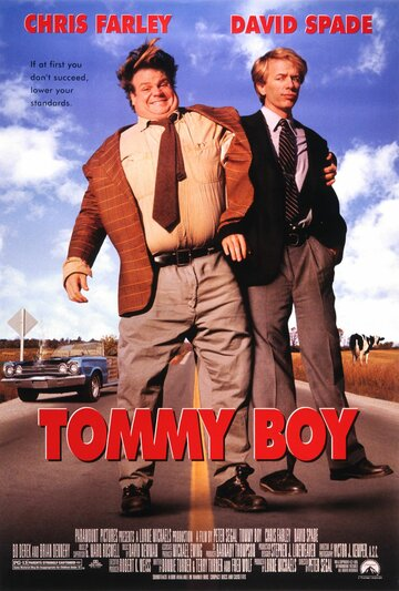 Увалень Томми (Tommy Boy)