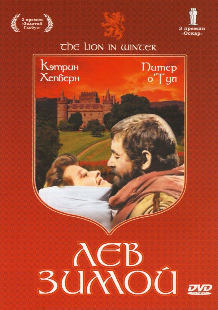 KP ID КиноПоиск 514