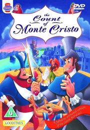 Смотреть онлайн Граф Монте Кристо