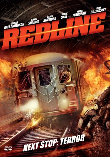 ������� ����� (Red Line)
