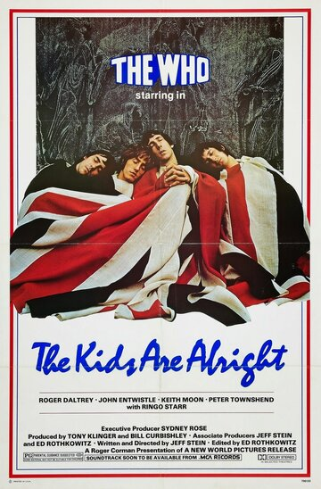 Детишки в порядке (1979)