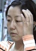 Акэми Гото