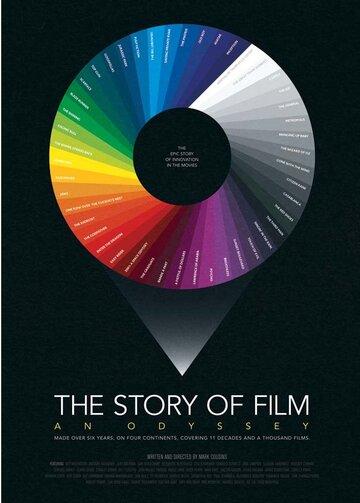 История кино: Одиссея (The Story of Film: An Odyssey)