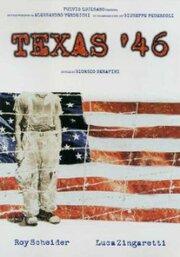 Texas 46 (2002)