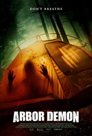 Демон дерева / Arbor Demon (2016)