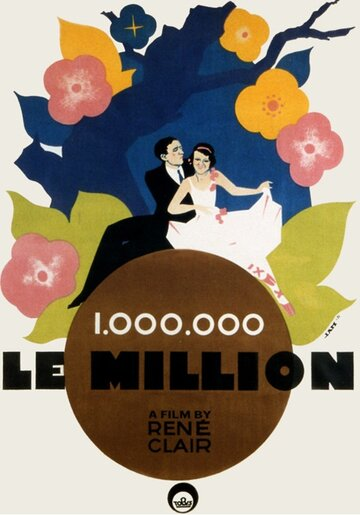 Миллион (1931) полный фильм онлайн