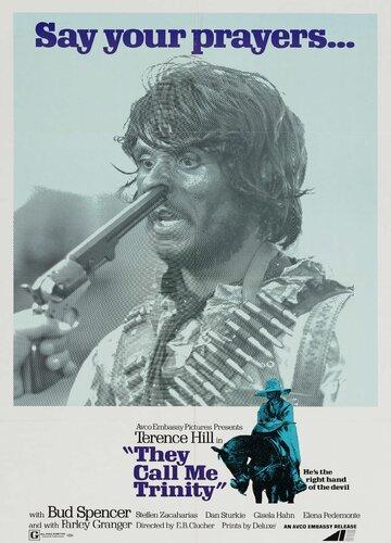 Меня зовут Троица (1970) полный фильм онлайн