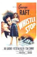 Полустанок (1946)