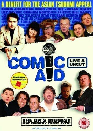 Комическая помощь (2005)