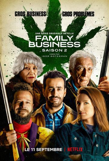 Семейный бизнес 2019 | МоеКино