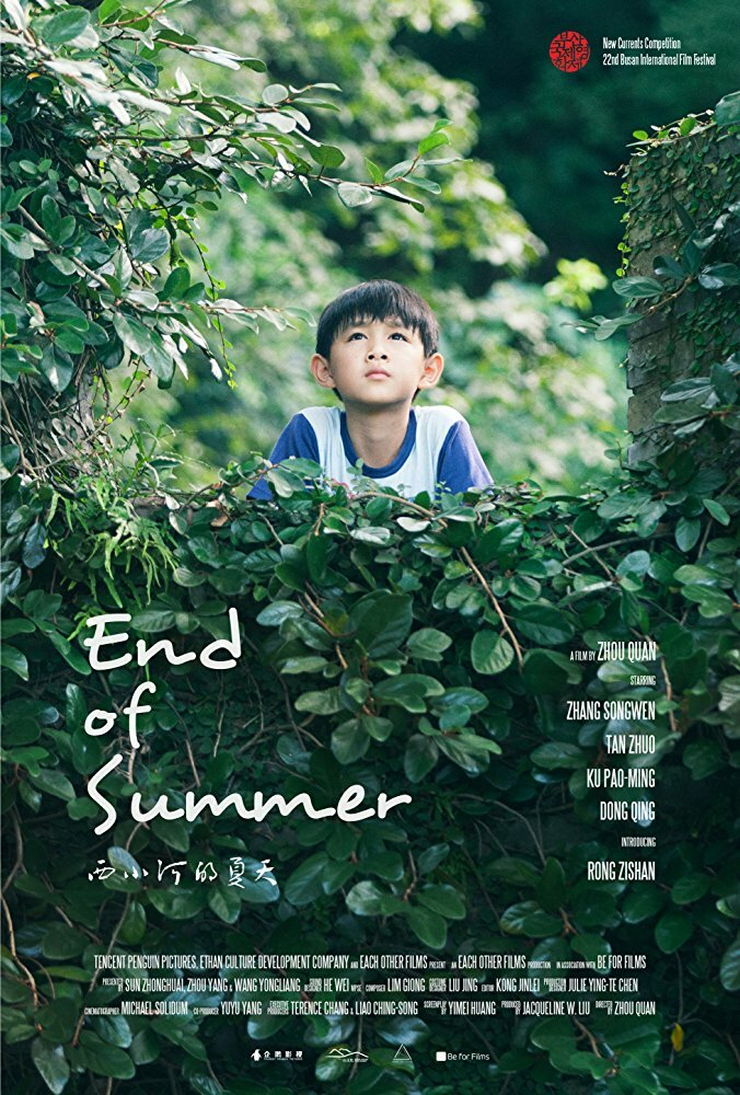 Фильмы Конец лета смотреть онлайн