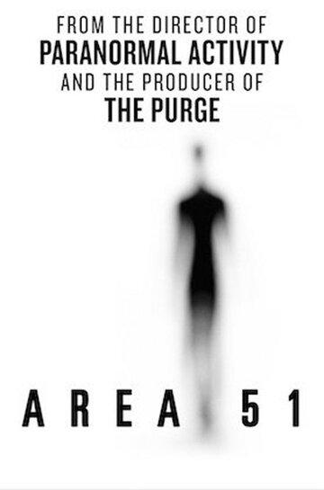 ���� 51 (Area 51)