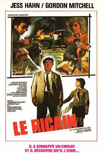 Американец (1975)