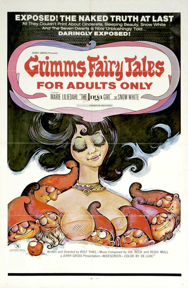 Смотреть комиксы для взрос фото 429-555