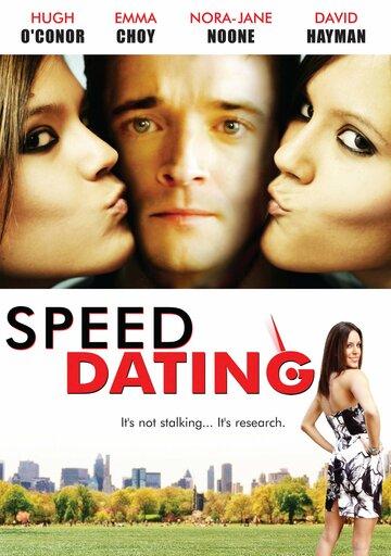 speed dating no response