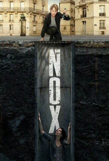 Нокс 2018 | МоеКино