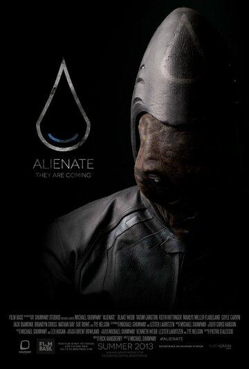 Фильм Alienate