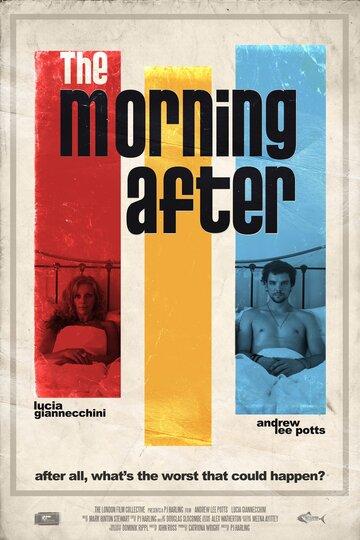 На следующее утро (The Morning After)