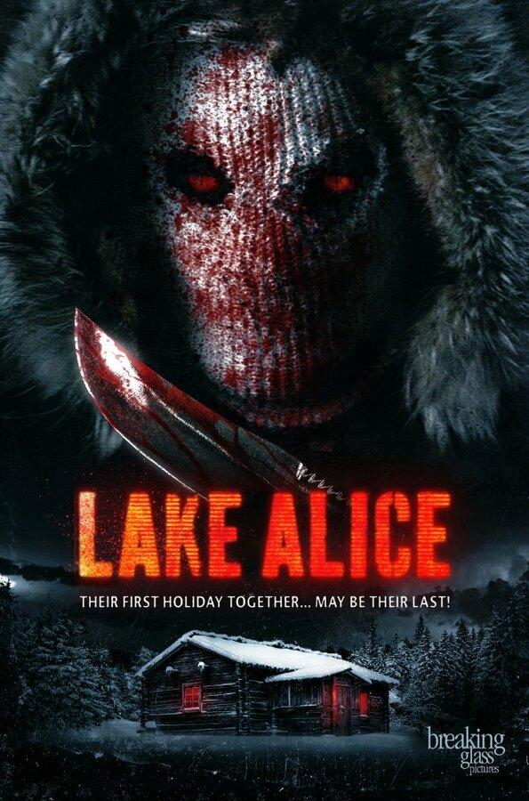 Озеро Элис (2017)