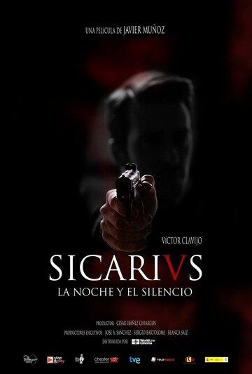 Сикарии: Ночью в тишине