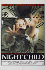 Ночное дитя (1975)