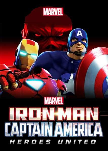Железный человек и Капитан Америка: Союз героев (видео)