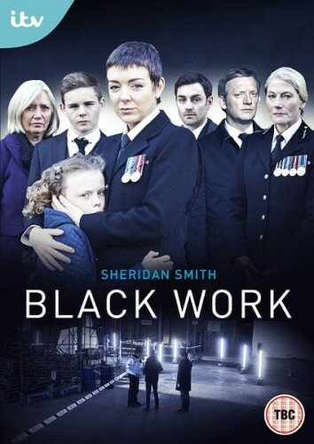 Черная работа (2015)