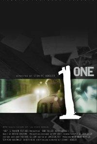 Один (2001)