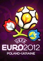 Смотреть онлайн Чемпионат Европы по футболу 2012