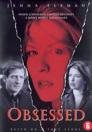 Мания (2002)