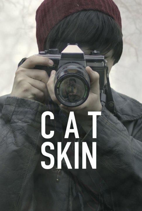 Смотреть шкура кота