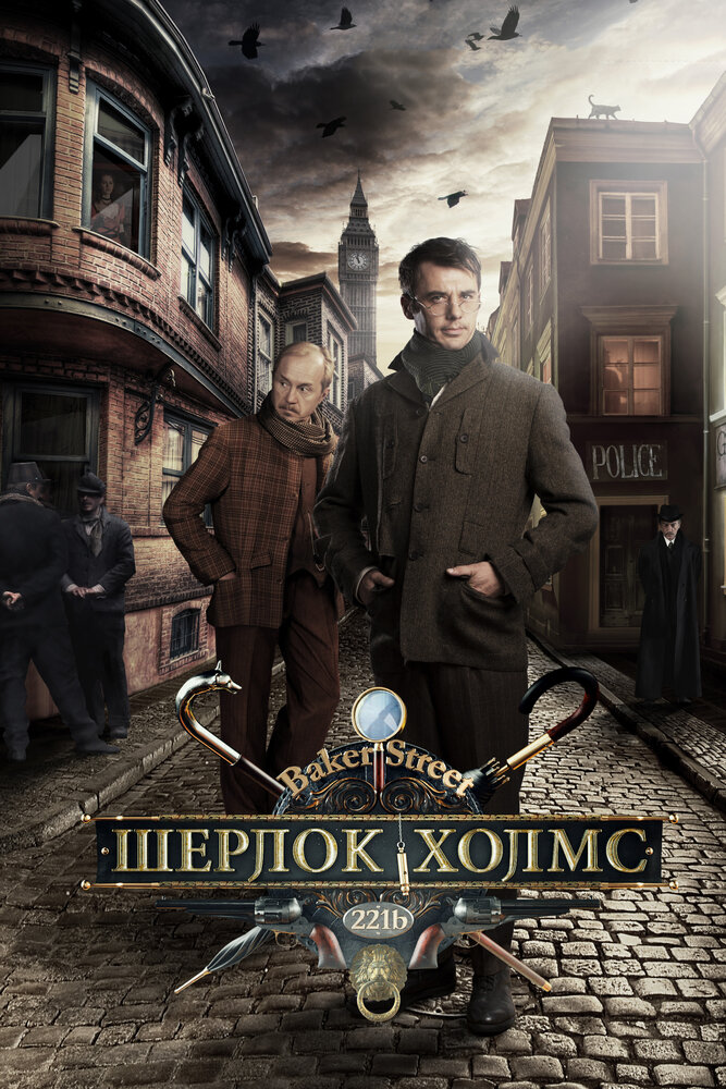 http://www.kinopoisk.ru/images/film_big/417715.jpg