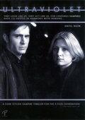Ультрафиолет (1998)