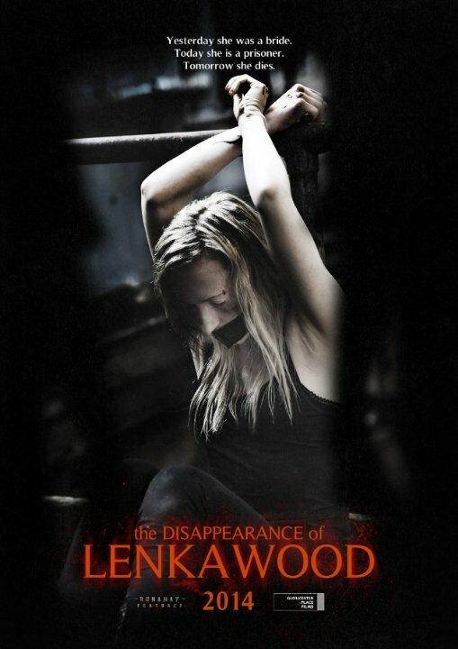 Исчезновение Ленки Вуд (2014)