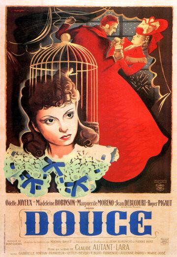 Нежная (1943)